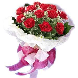 Rize çiçek servisi , çiçekçi adresleri  11 adet kırmızı güllerden buket modeli