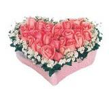 kalp içerisinde 9 adet pembe gül  Rize çiçek servisi , çiçekçi adresleri
