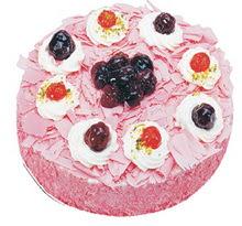 Sahane Tat yas pasta frambogazli yas pasta  Rize 14 şubat sevgililer günü çiçek