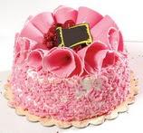 Pasta  4 ile 6 kisilik framboazli yas pasta  Rize çiçek satışı