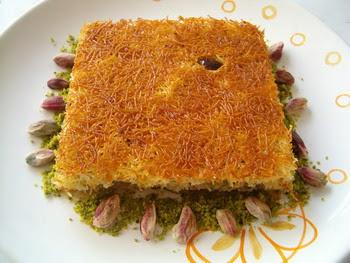 online pastane Essiz lezzette 1 kilo kadayif  Rize çiçek gönderme