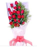 19 adet kırmızı gül buketi  Rize çiçek , çiçekçi , çiçekçilik